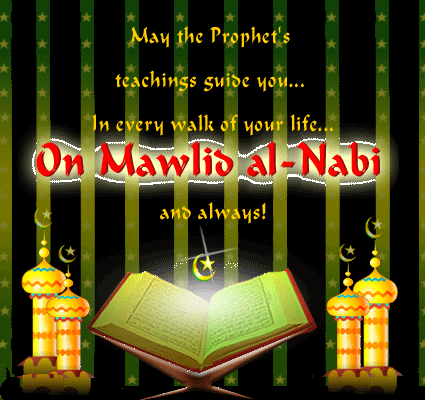 http://ezazx.files.wordpress.com/2012/02/maulid-nabi.png